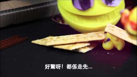 頂癮台 03 - 進擊の巨鬼 Shingeki no Kyojin duck Version