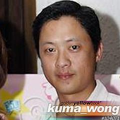 Kuma Wong