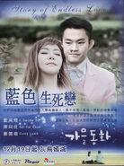 惡搞陳同佳電影海報24