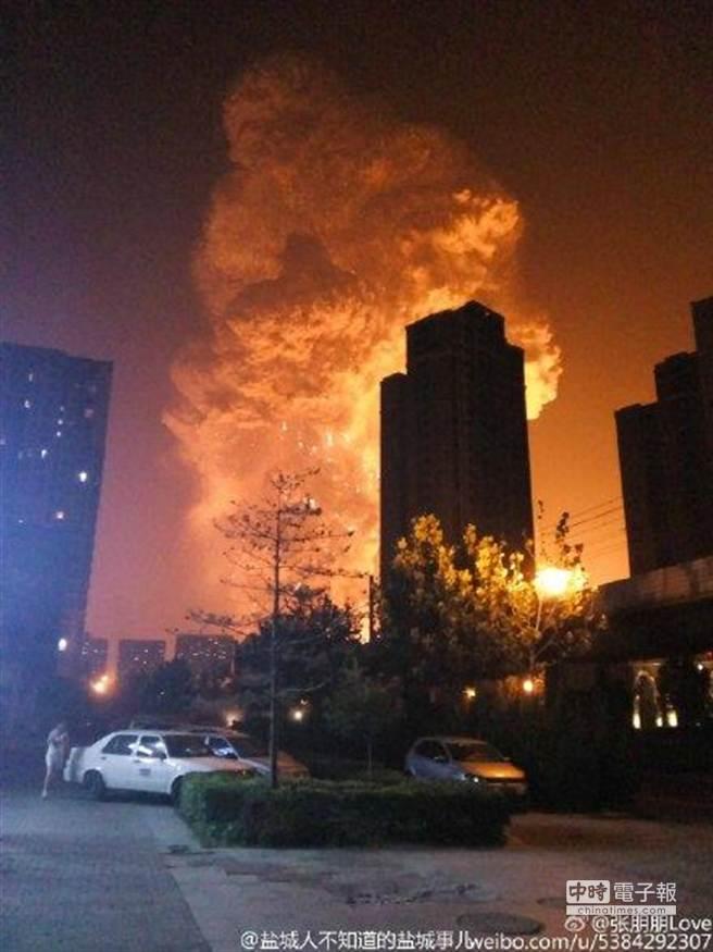 2015年天津大爆炸