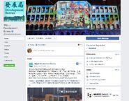 DEVB (Facebook)