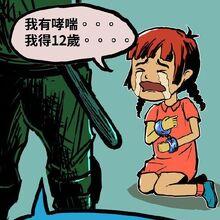 2020年5月10日母親節警暴文宣2.jpg