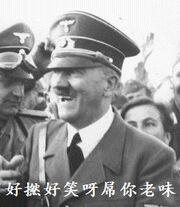 HitlerLaughing