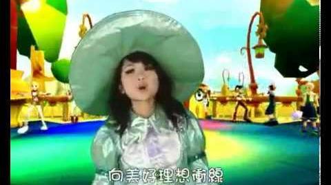 趙展彤 Gameone 香港版《夢夢Online》M