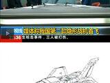 中國中央電視台