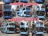 WZ5535 Bus Studio
