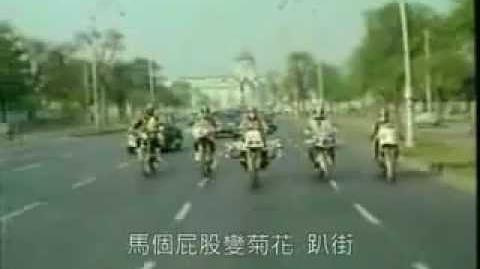泰文版《幪面超人》MV