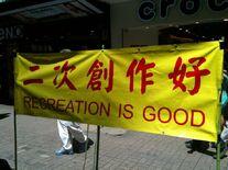 Recreation is good 001