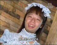 Lolita dolun1