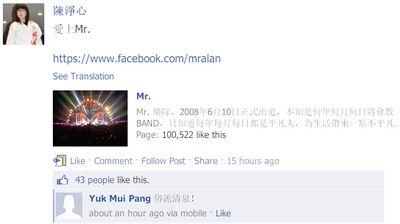 Sumchan mr fb