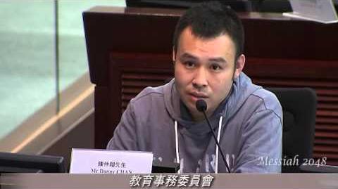 家長陳仲翔先生:贊成保留TSA家長之一!