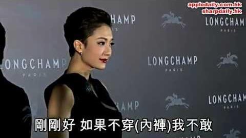 王君馨﹕我仲係處女