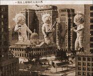 關公大戰外星人3