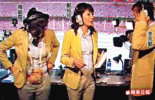 北京奧運直播花邊消息