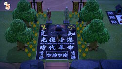 Animal-crossing-new-horizons-is-fast-becoming-a-new-way-for-hong-kong-protesters-to-fight-for-democracy