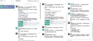 Buzzhand 史兄 reply1