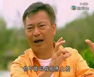 Liu shampoo 05