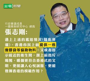 Plastic bag Z6wV3 600x0