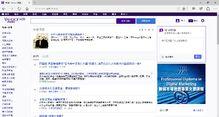 Yahoo知識2015年9月19日首頁截圖