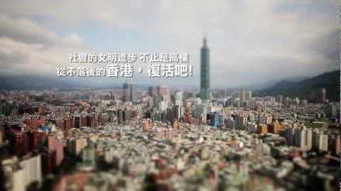 香港不高興