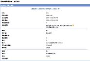 200903 HKRU DRLQ501info