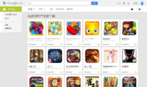 Google Play PAD 2