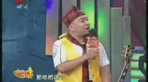 四川衛視某節目主持人及嘉賓三番四次侮辱黃家駒