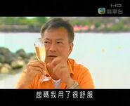 Liu shampoo 19