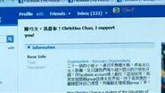 Pearl report cap Cristina Chan sp
