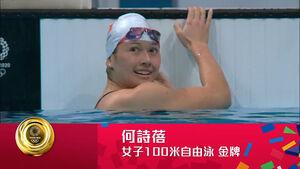 Siobhan TVB Gold