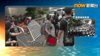 蔣麗芸:政府宣傳數月後可考慮重推逃犯條例修訂