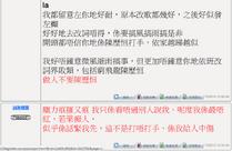 Argument hkg 20120701-3