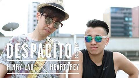 Despacito【粵語】Hinry_Lau_劉卓軒_X_Heartgrey|靚靚雞音樂電視