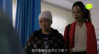 HKTV199