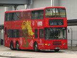 巴士迷術語/車輛識別類