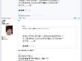 黃毓民.com