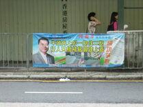 Successfully obtain covered walkway at upper ngau tau kok estate
