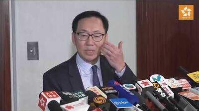(直播) 陳健波交代財委會流會原因 譴責反對派用政治凌駕民生 (14 6 2019)