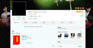 Ngokanin weibo empty