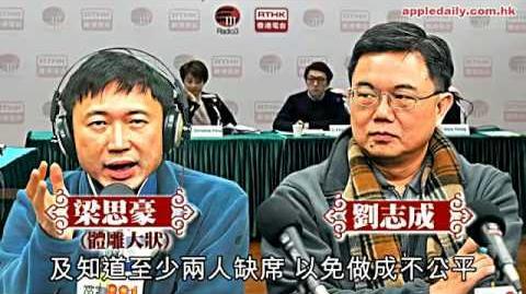 【新東補選】缺席英文論壇 Where is黃成智?