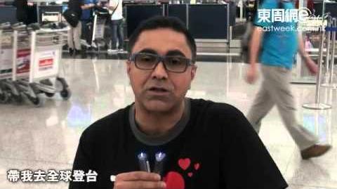 蘇格蘭坐「移民監」 喬寶寶哭別香港