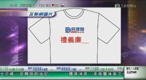 Tvbnews antidab t-shirt