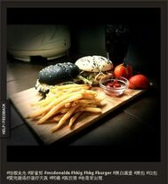Gillianburger