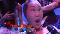 High-Definition-Jade-千奇百趣省港澳-08-02-2