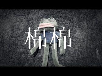 《棉棉》晴天林 陳奕迅撐新疆棉與Adidas割席 原曲:綿綿_陳奕迅
