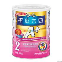 64milkpowder