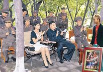 North Korea Hacken-2