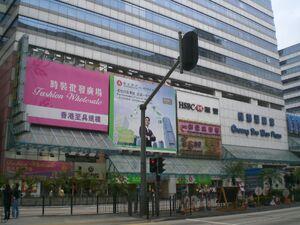 HK Cheung Sha Wan Road Cheung Sha Wan Plaza HSBC n Restaurants.JPG