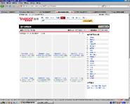 Yahoo search 文革 hk1