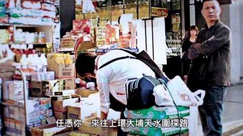 《祝君買到》 _致全香港所有媽媽